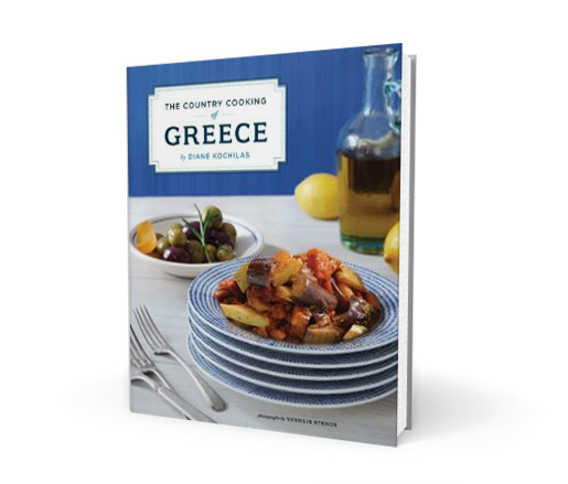 he Country Cooking of Greece