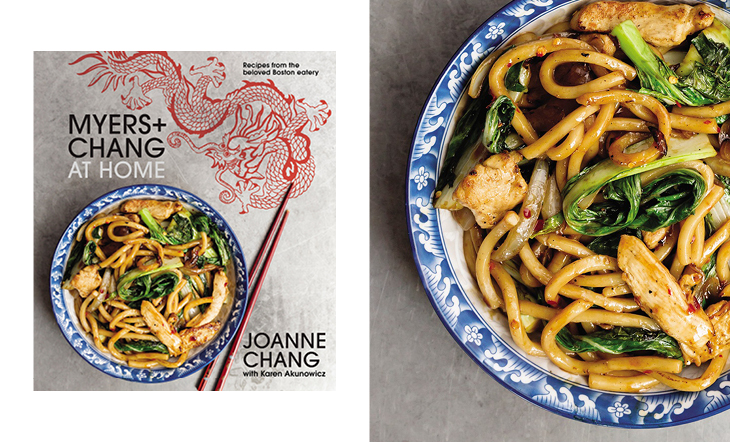 "Joanne Chang and Karen Akunowicz's ""Myers + Chang at Home"""