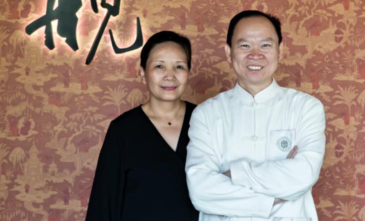 Lisa Chang and Peter Chang